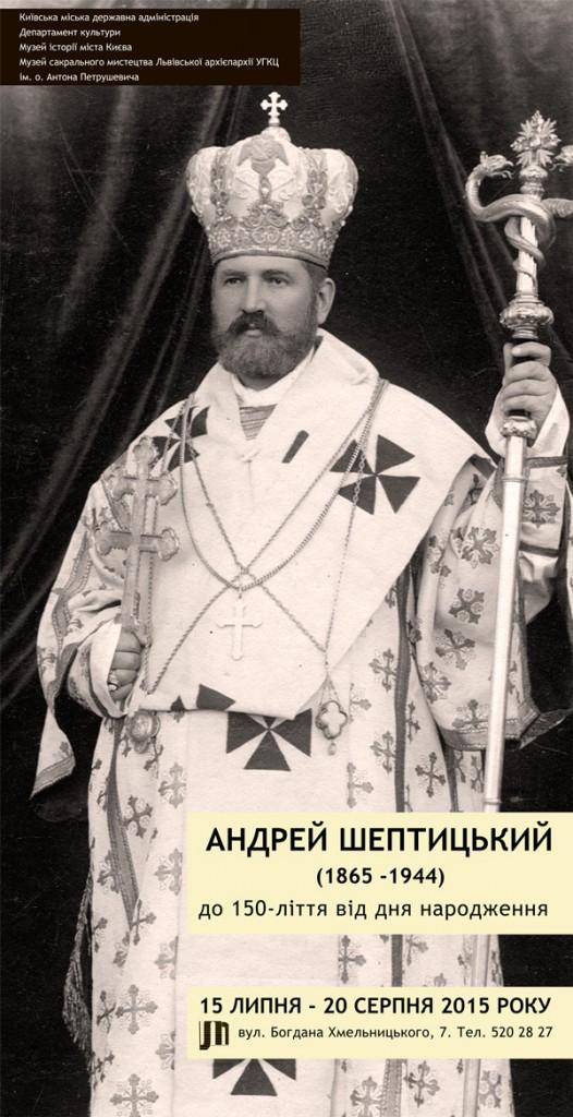 Sheptitsky600
