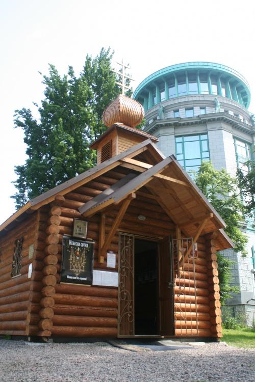 екуменічний храм
