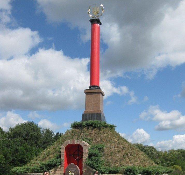 Меморіал Героїв Крут