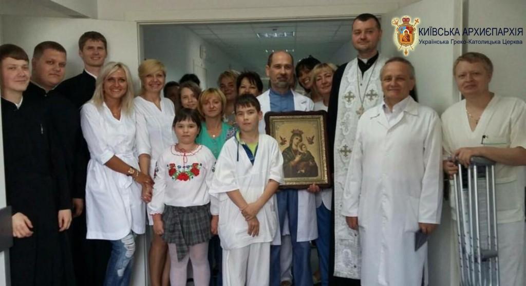 Освячення лікарні