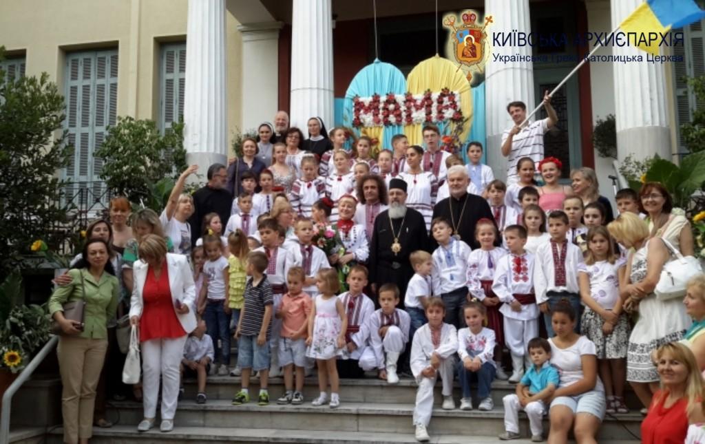 Українці в Атенах