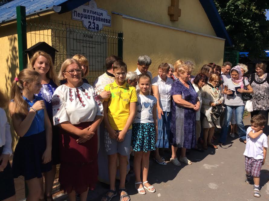 Біла Церква УГКЦ відпуст