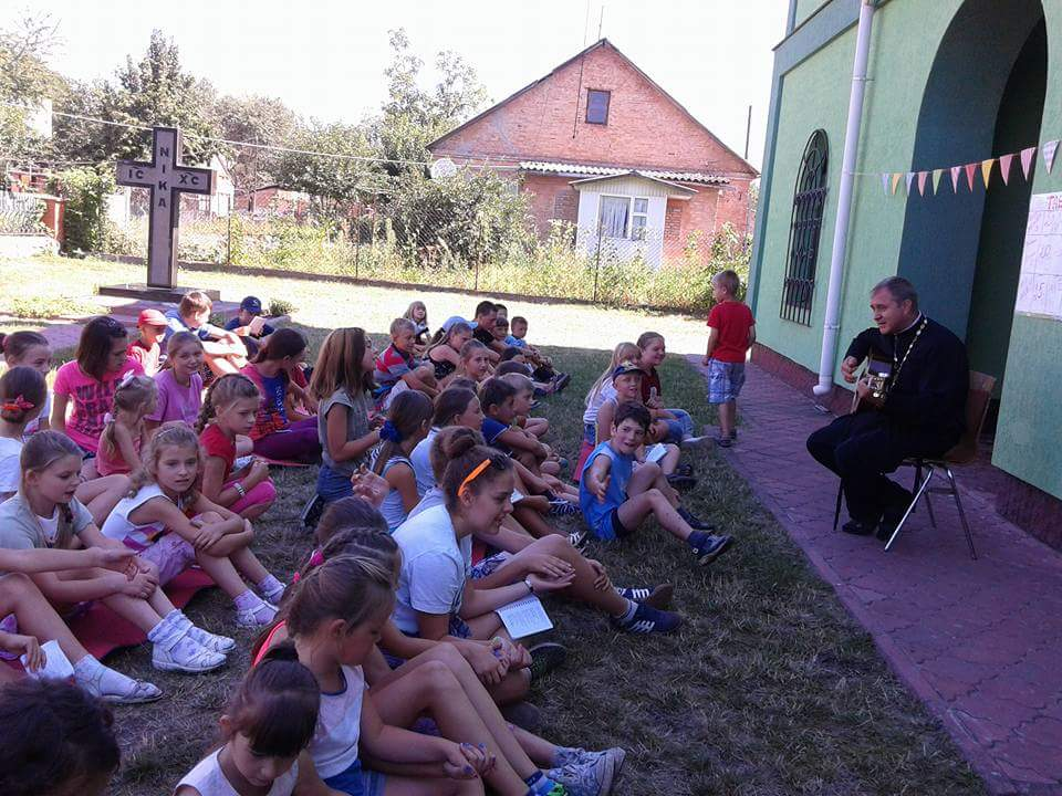 Фастів Угкц