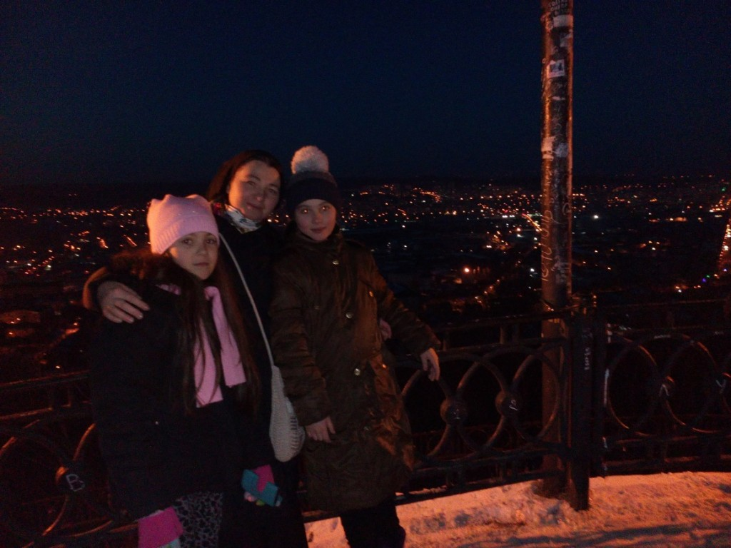 Молодь Чернігів