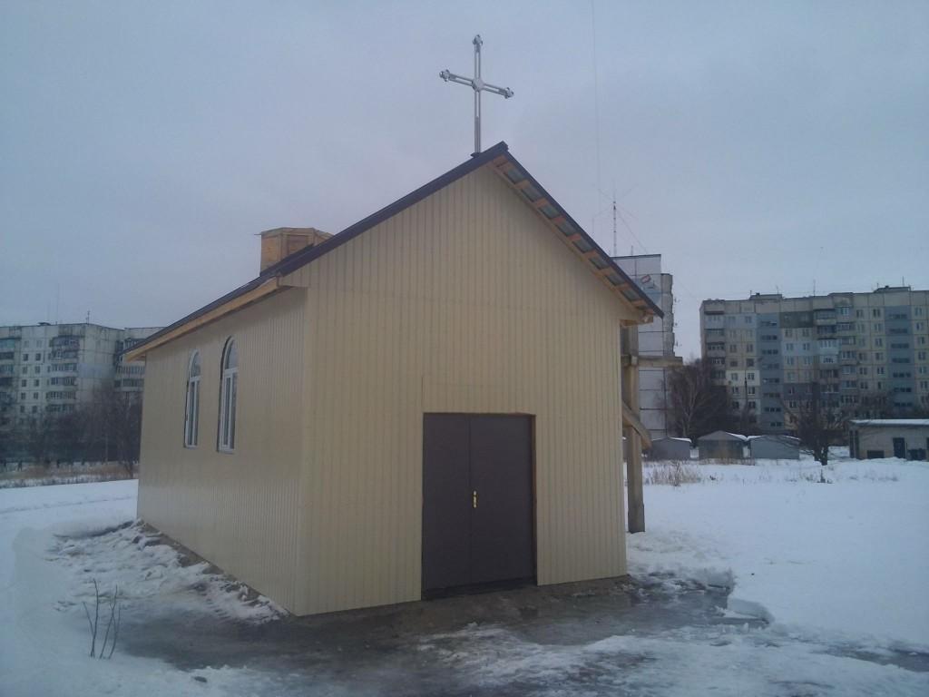новий храм у Смілі