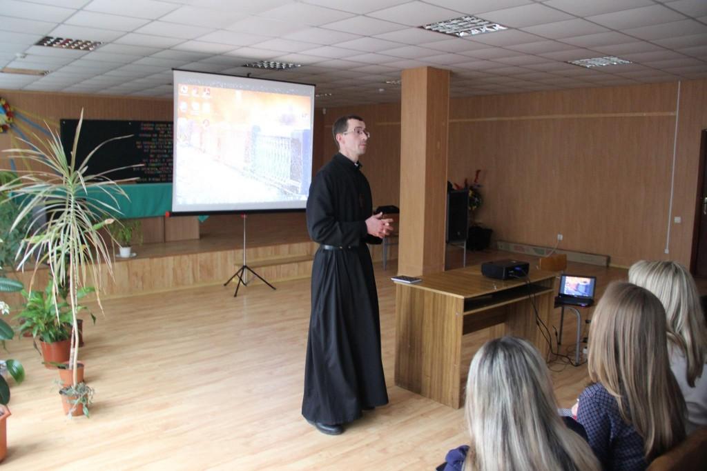 Конференція Вінниця
