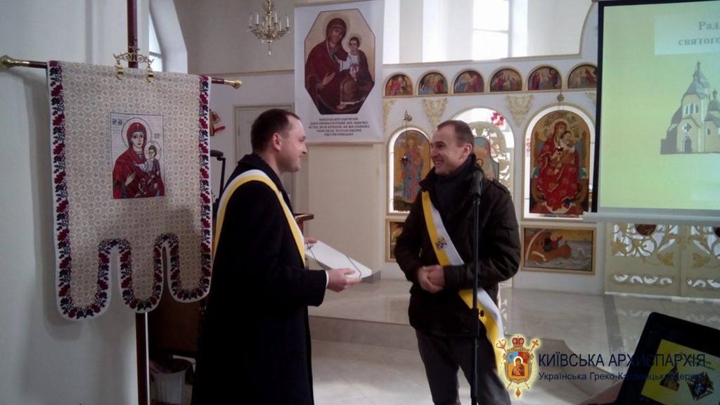 Вишгород УГКЦ Лицарі
