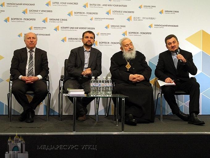 Київ презентація