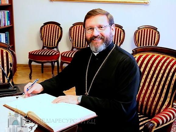 Блаженніший Святослав (Милосердя)