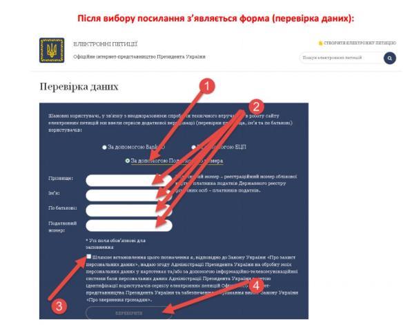 Реєстрація 5