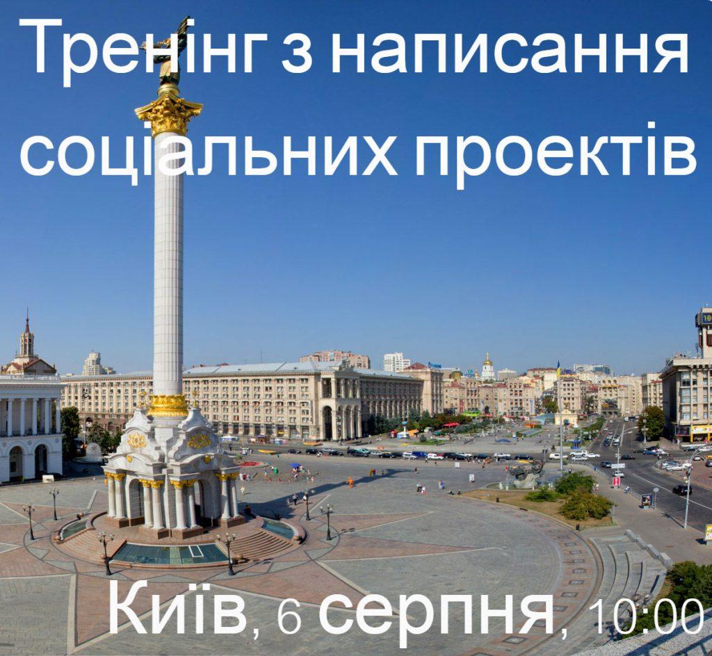 KyivPan