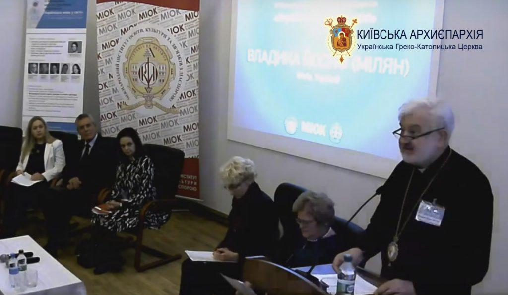 konferentsiya-vladyka-josyf