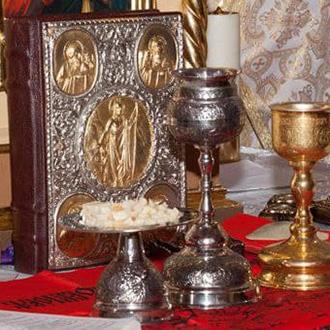 Молитва і Літургія